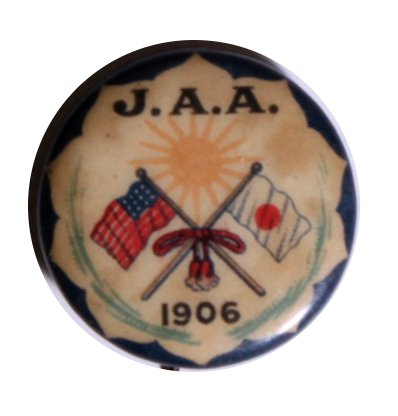 [Japanese Americans]japanese Association of America Pin.