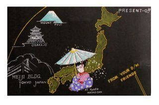 [Presentation Photo Album to Air Force Colonel in Occupied Japan] Your Tour of the Far East [Cover Title].