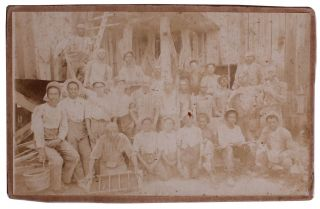 Albumen Photograph of African American Mining Team