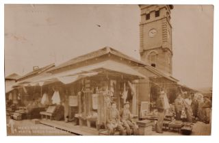 RPPC of Matamoros Market